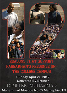 Reasons That Support Farrakhan's Presence on The College Campus