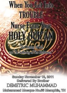 Nurse Quran