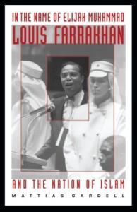 gardells book