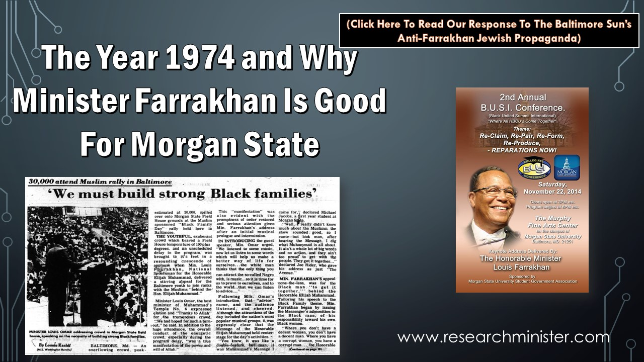 Farrakhan at Morgan State promo