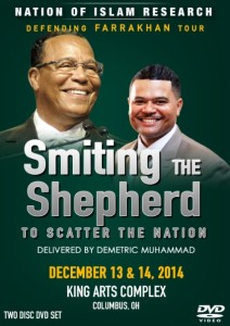 smite the shepherd