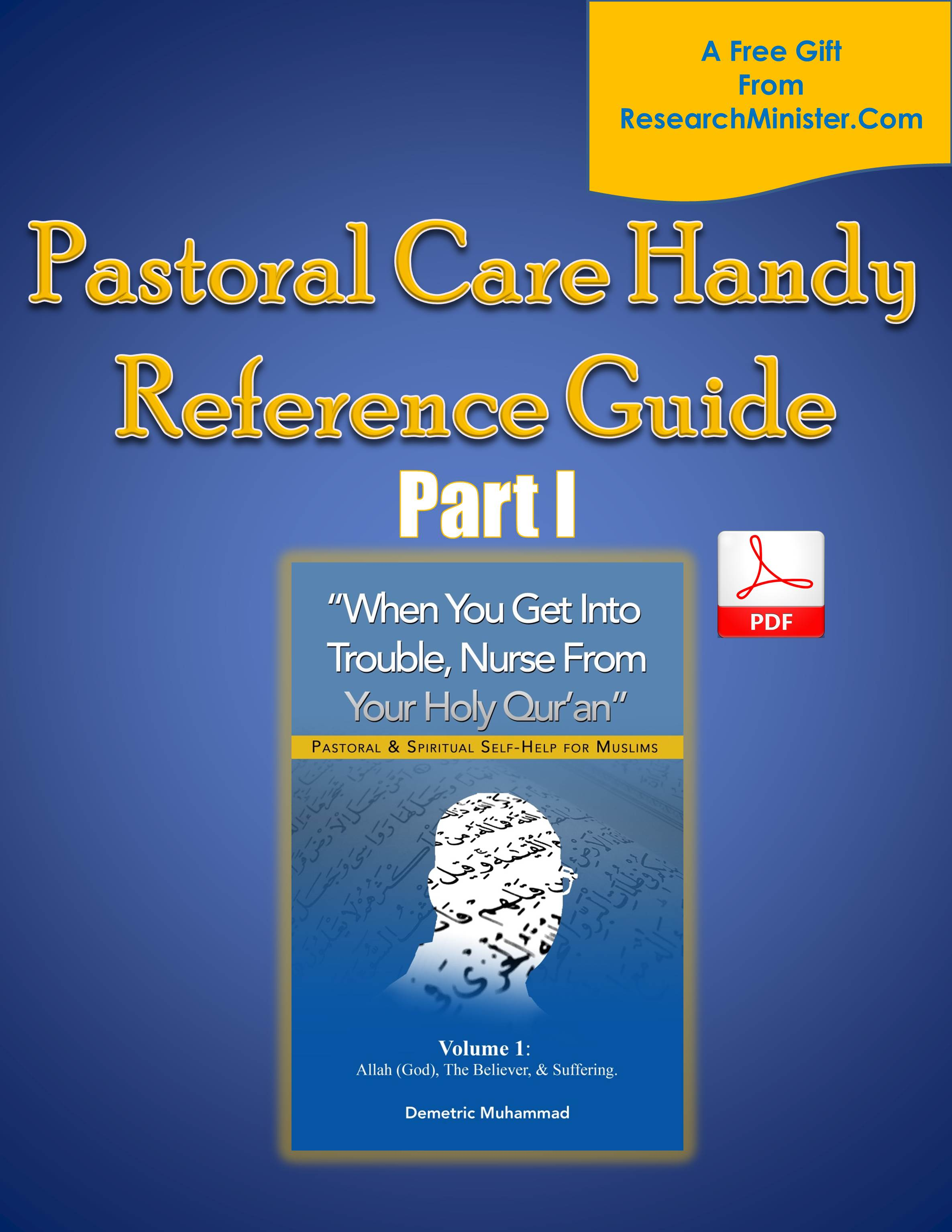 pastoral-care-handy-reference-cover